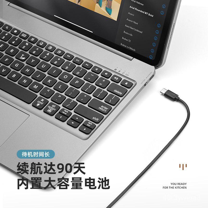 新品#DOQO分體式藍牙鍵盤360°旋转触控苹果iPadPro專用剪刀腳妙控鍵盤❥(滿199出貨)