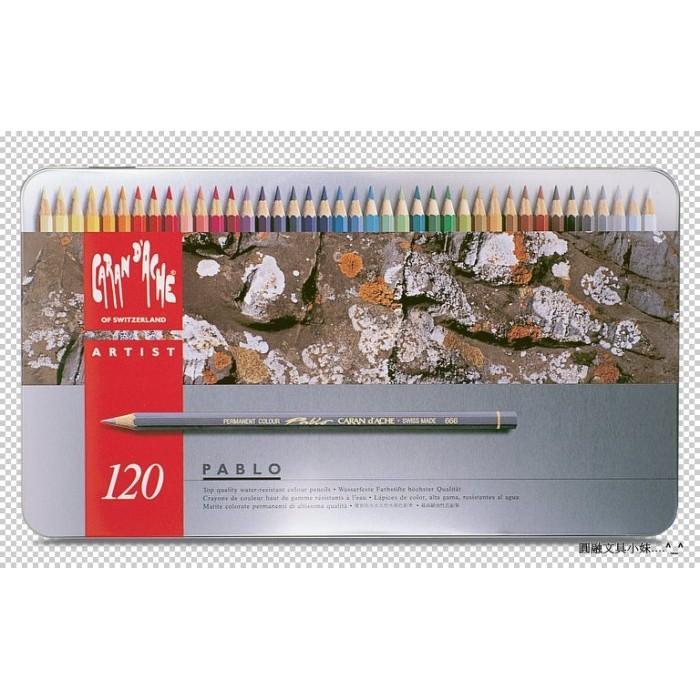 【圓融文具小妹】瑞士 CARAN d`ACHE 卡達 SUPRACOLOR 油性 120色 色鉛筆 666.420