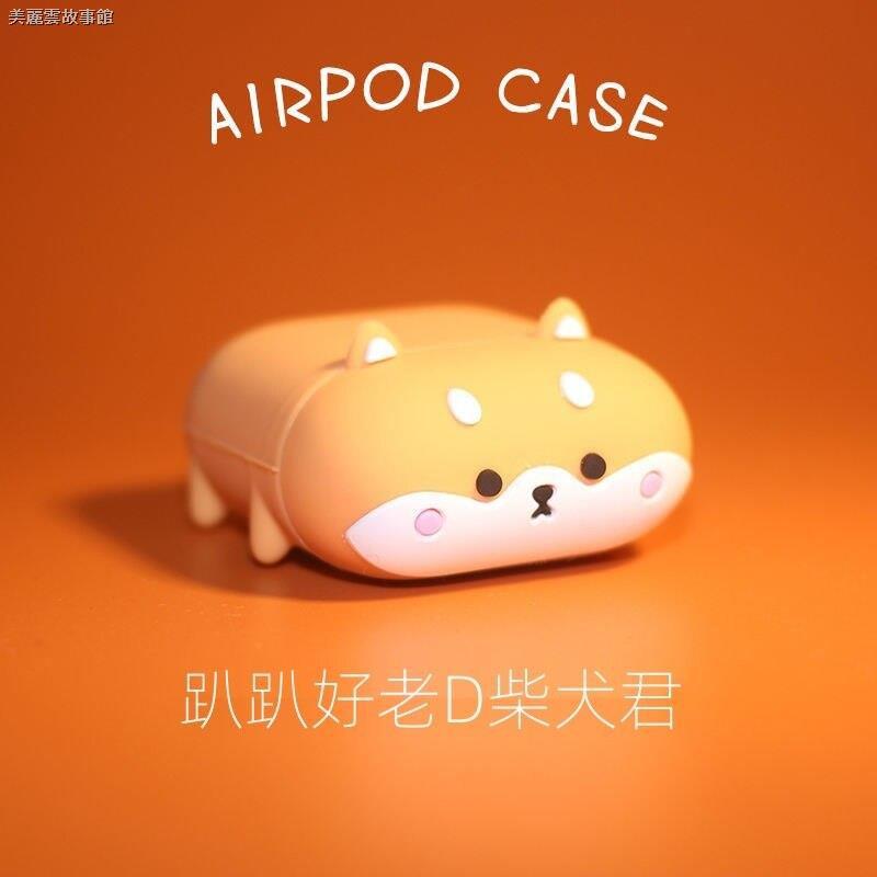airpods保護套柴犬airpodspro蘋果耳機套MINISO矽膠2代k66可愛pro  歡迎批發另詢