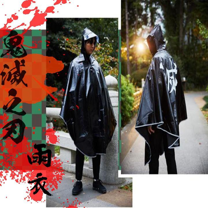 【鬼滅之刃】日本代購 鬼滅の刃 鬼滅之刃 atmos 聯名款 3M反光帶 雨披 雨衣