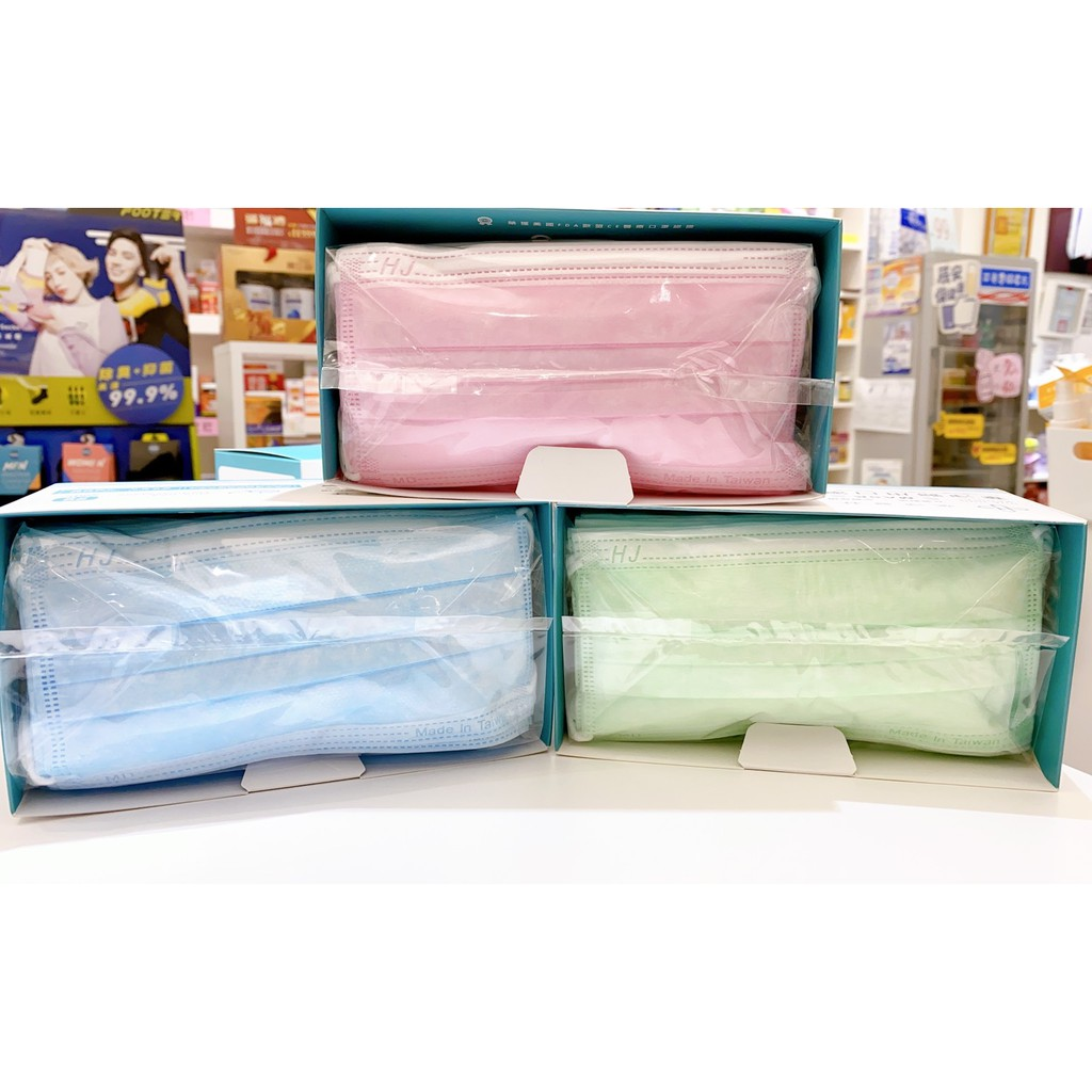 藥局出貨  台灣製 華淨成人醫用口罩50片入/盒  雙鋼印