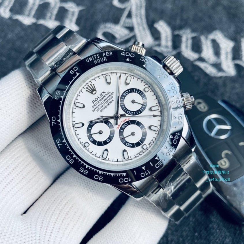 勞力士ROLEX迪通拿系列40mm男士時尚商務腕錶經典三眼六針設計全自機械機芯礦物質仿磨防刮水晶鏡面  獨家品質