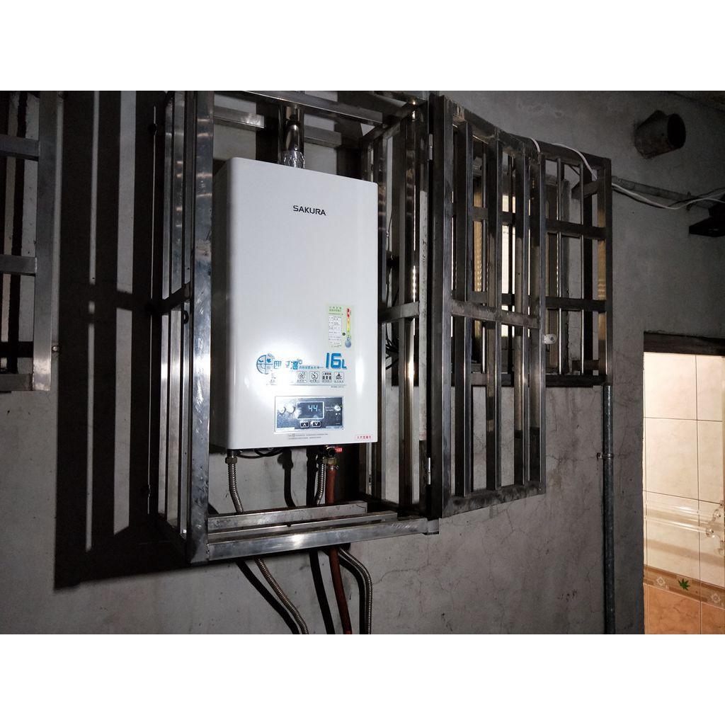 SAKURA 櫻花強制排氣熱水器  DH1695C 16L 四季溫 最新款型號 (非舊版DH1693/DH1695)