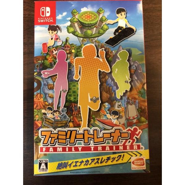 Switch 家庭訓練機 日文版