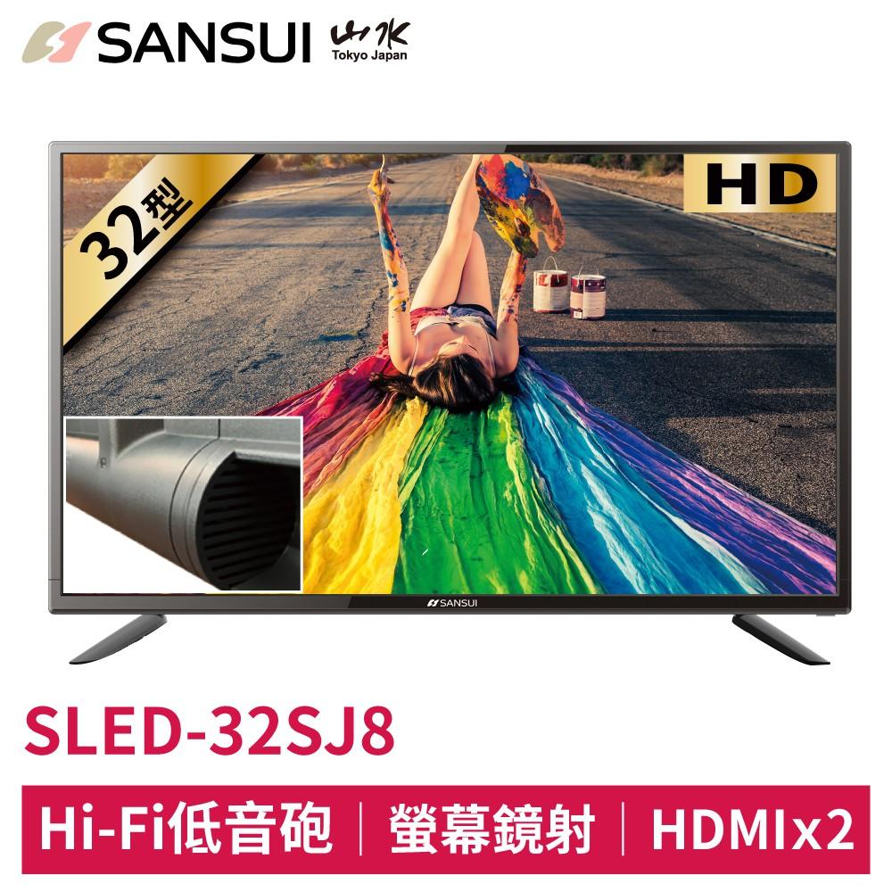 SANSUI日本山水 32型HD後低音砲智慧聯網液晶顯示器 SLED-32SJ8 IPHONE鏡射
