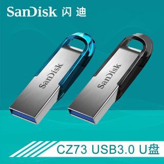 ☀【高速傳輸】閃迪優盤CZ73 16G 32G 64G 128G高速USB3.0車載電視機酷爍U盤256G高速隨身碟 高雄市