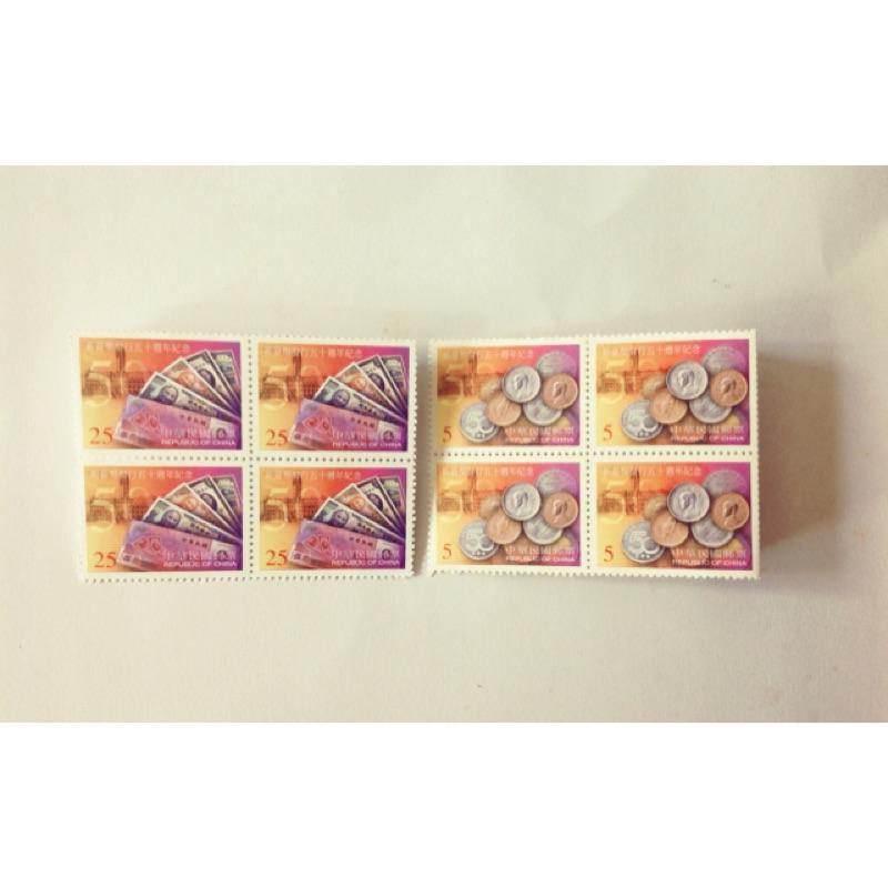 民國88年郵局發行(紀271新台幣發行50週年紀念郵票4方連*2=8枚共4套)品相佳,值得收藏祝福您財源廣進 日日發大財