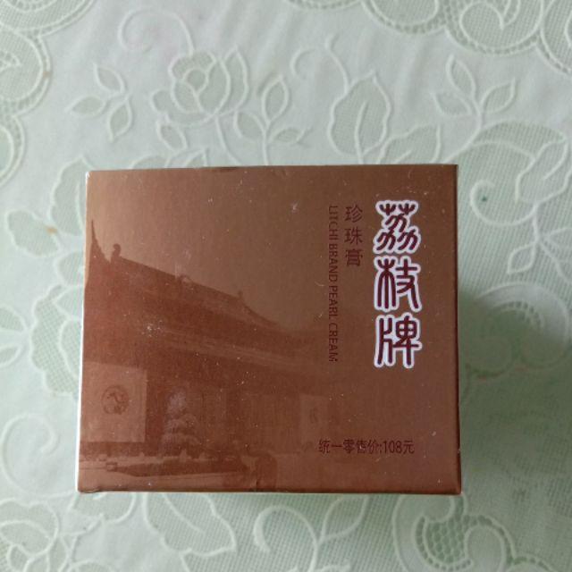 荔枝牌珍珠膏 中國製