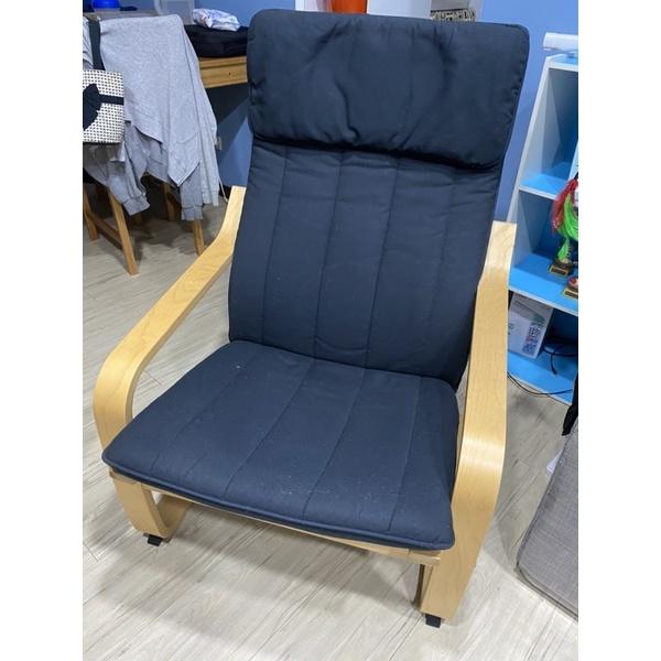 二手-ikea扶手椅,黑色