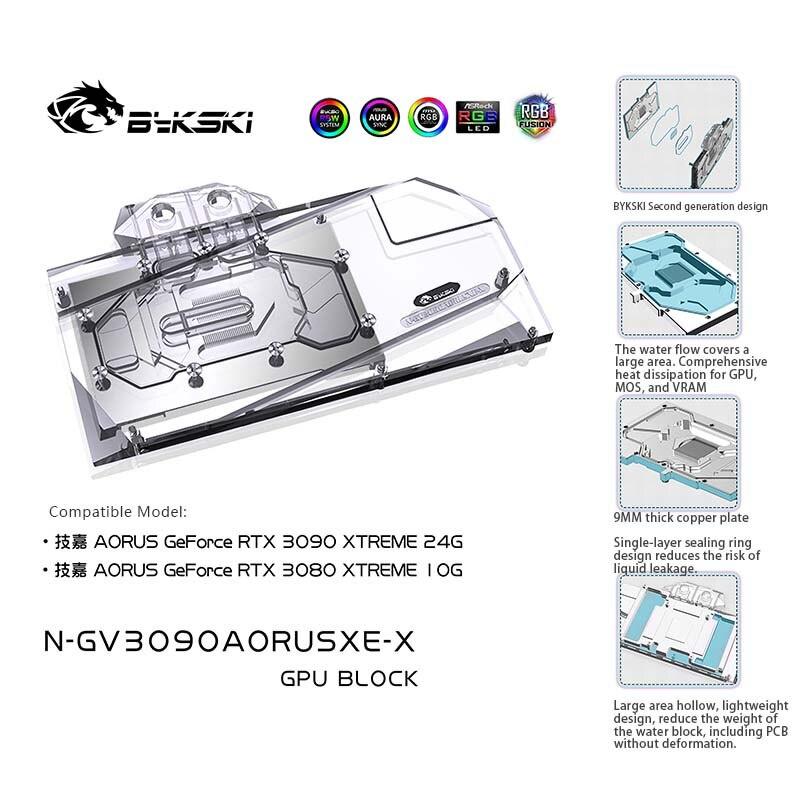 Bykski 水塊用於技嘉 AORUS RTX 3090 XTREME 24G / RTX 3080 XTREME 10