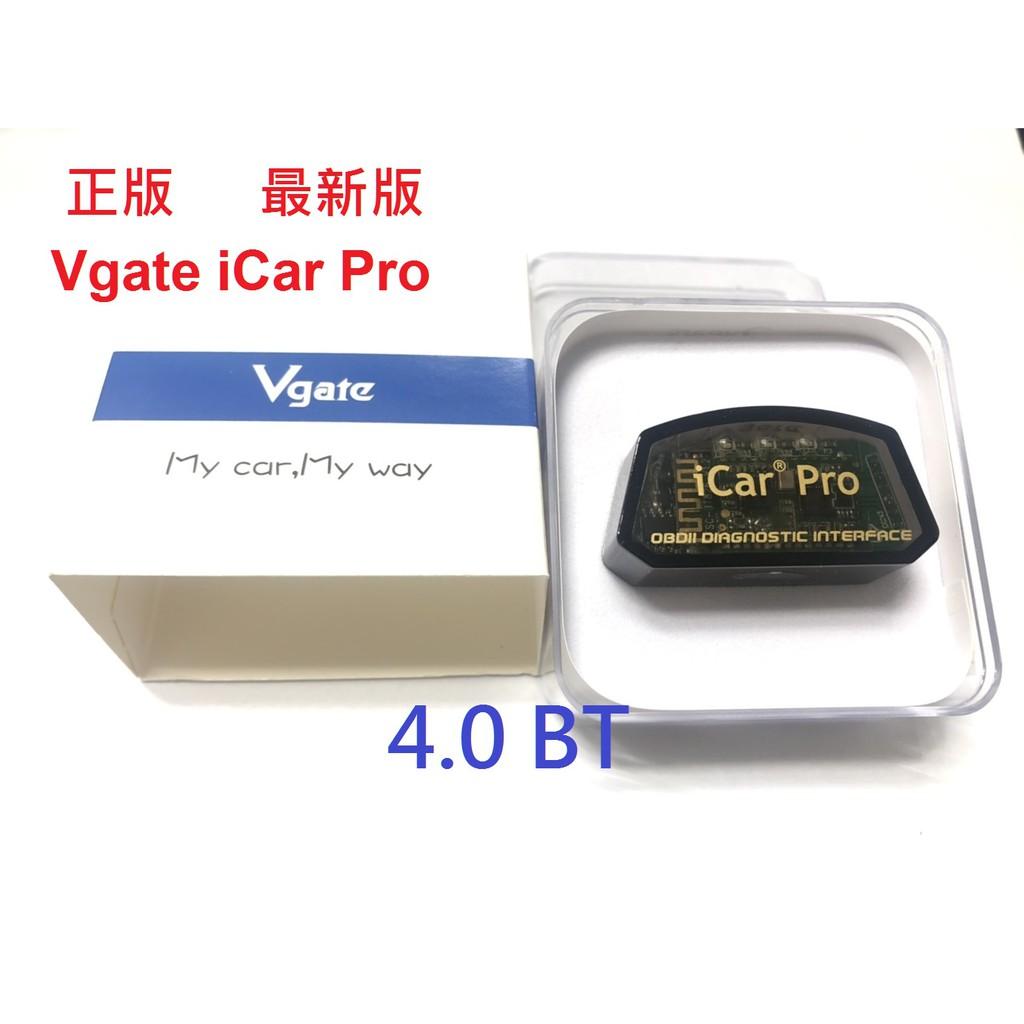 最新 正品 Vgate ICar Pro BT 4.0 藍牙版 可支援 BimmerCode BMW 開隱藏功能