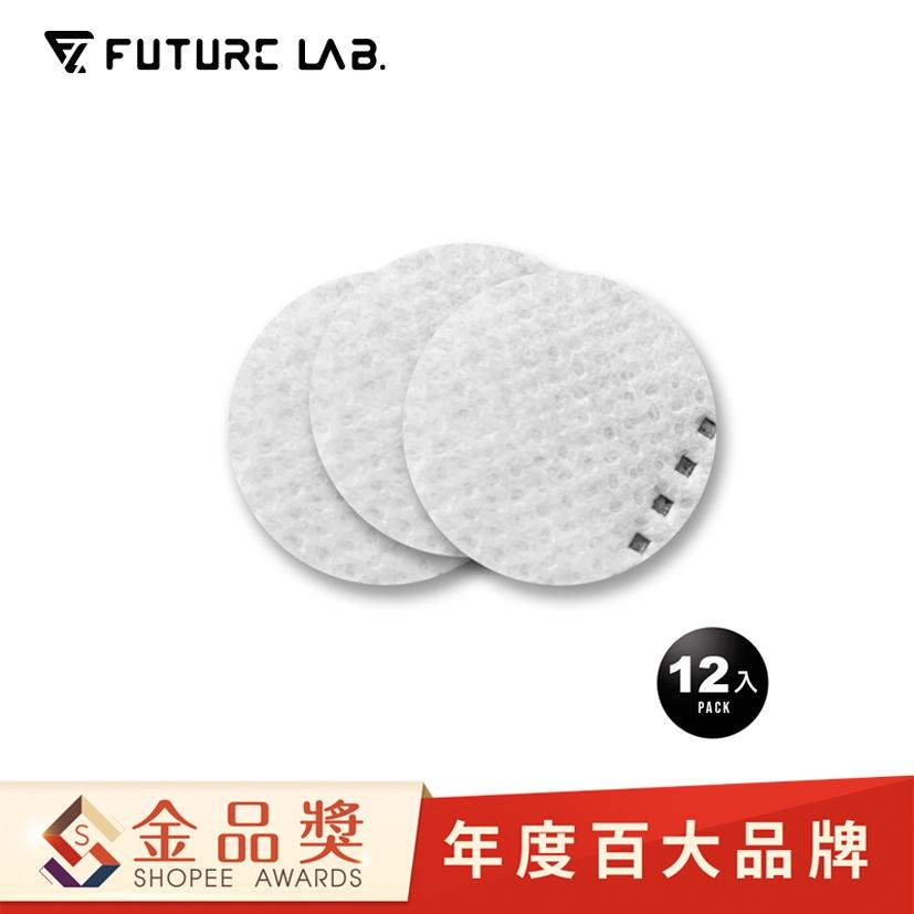 【未來實驗室】都市戰鬥面罩奈米防護濾片(12入)