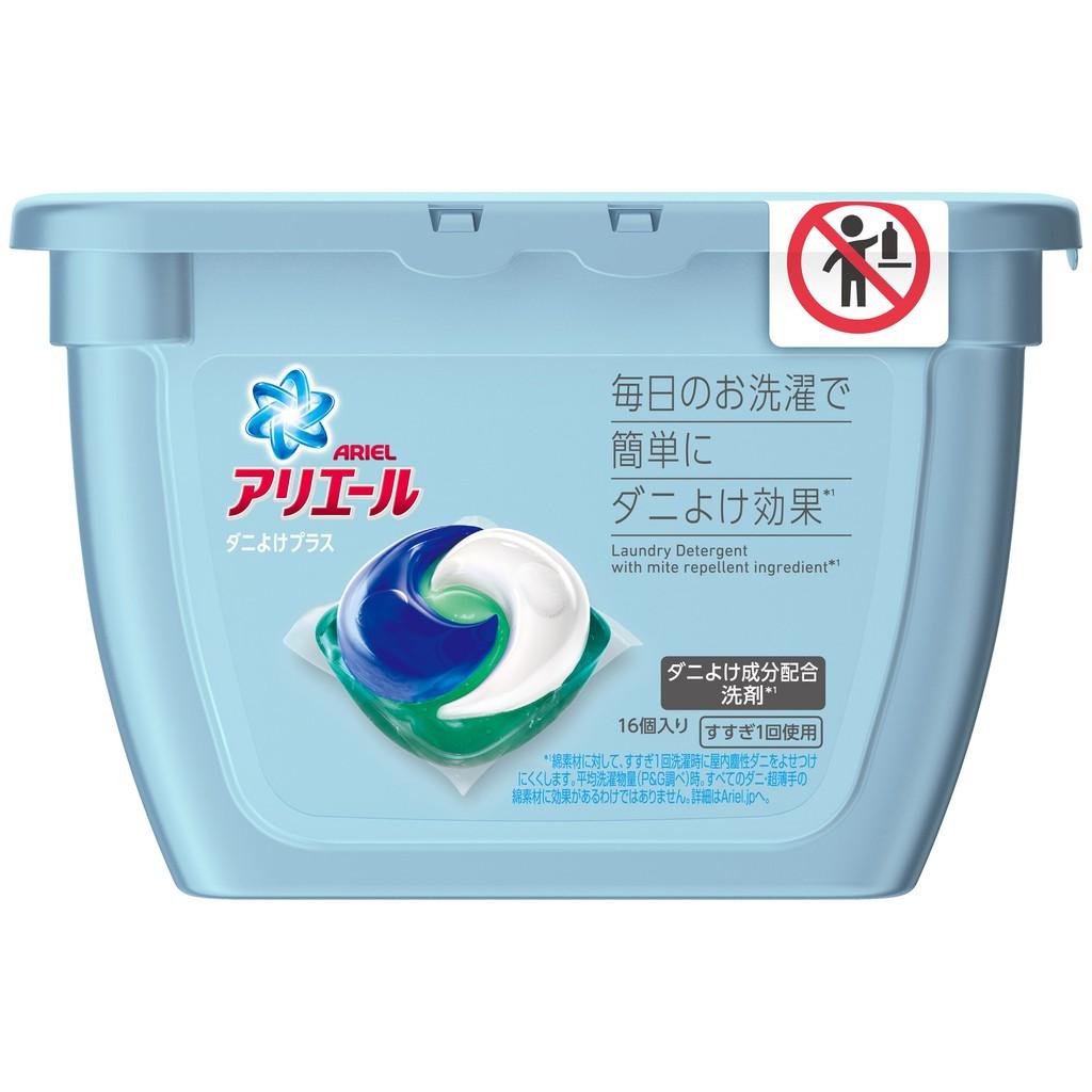 日本P&G Ariel 3D抗蟎抗菌洗衣球 16入(日本原裝進口)