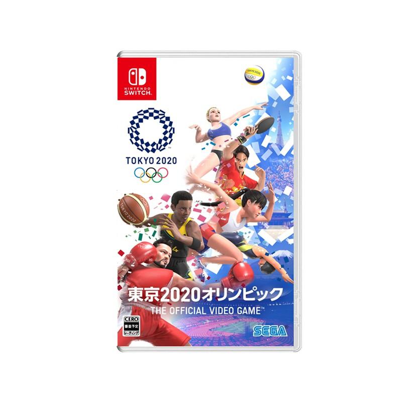 【SWITCH】2020東京奧運 運動會《中文版》數位版 switch任天堂遊戲片 ns數字下載版 動作運動 熱門遊戲