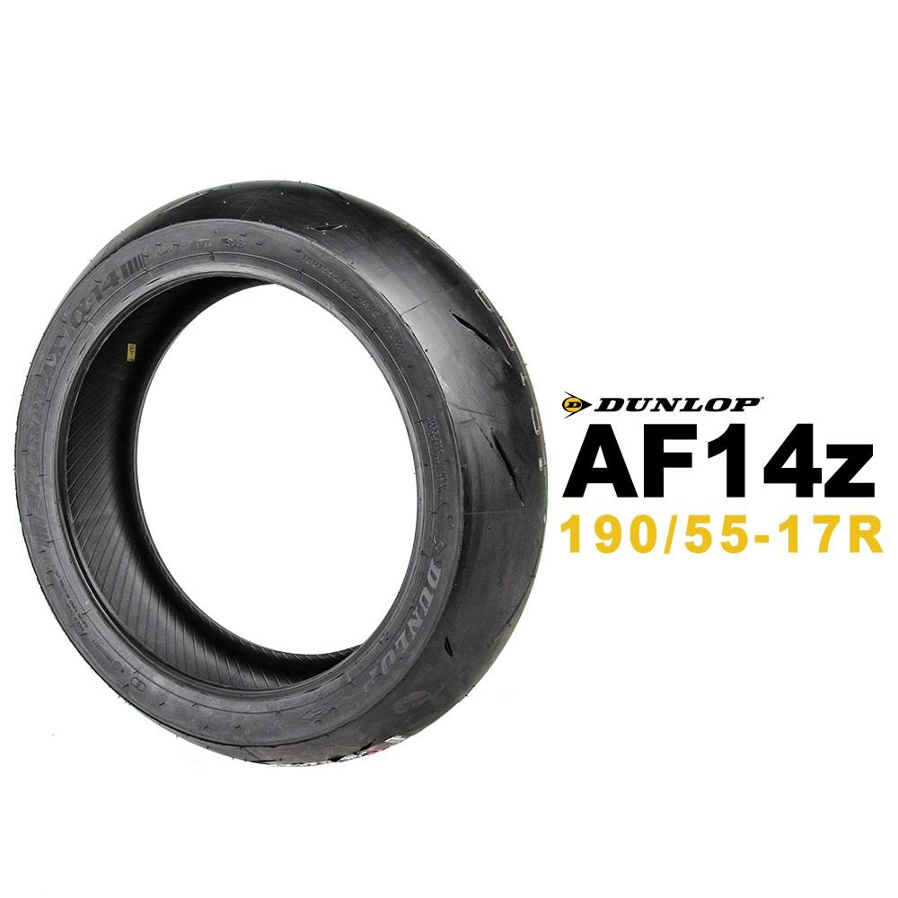 Dunlop 登祿普 SPORTMAX α-14 AF14 190/55-17