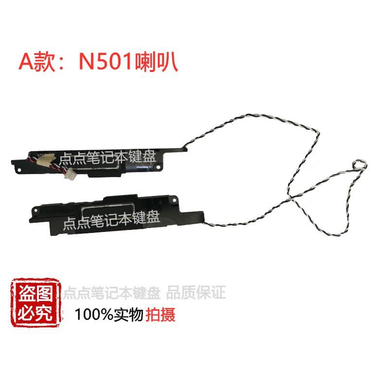 🌸台灣現貨免運🌸ASUS/華碩ROG G501JW N501 N501JM UX501VM UX501喇叭揚聲器音響