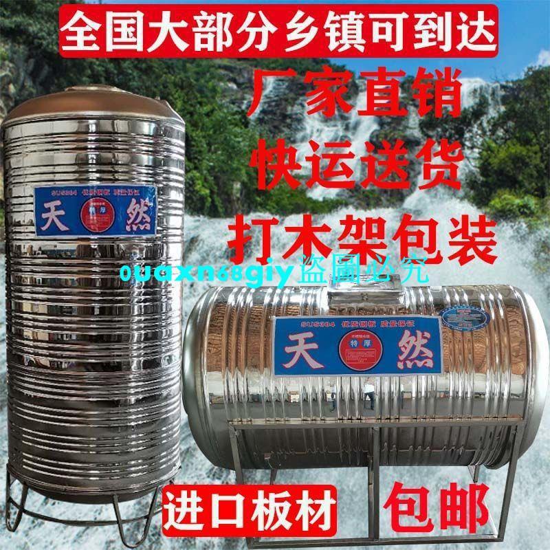 #熱賣 304不銹鋼水塔儲水罐家用廚房加厚太陽能樓頂屋臥式0.3~2噸圓形箱