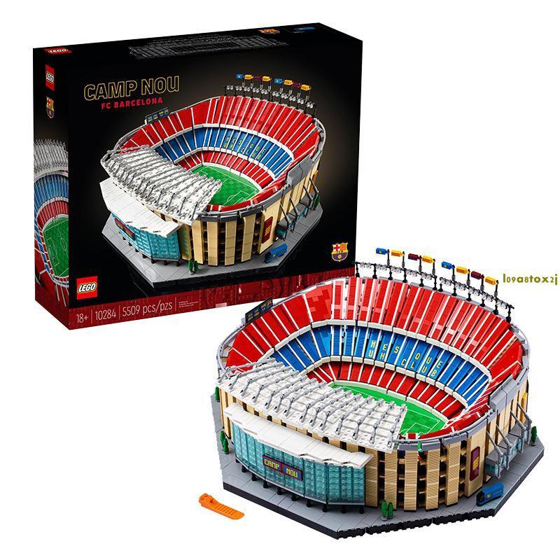 闆闆力薦🏆LEGO 樂高 10284 巴塞羅那 諾坎普球場足球場男孩積木玩具禮物