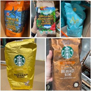 好市多代購/ 星巴克/ Magnum/ 早餐綜合咖啡豆/ 黃金烘焙綜合咖啡豆/ 藍山調合/ 熱帶雨林有機咖啡豆/ 哥倫比亞...