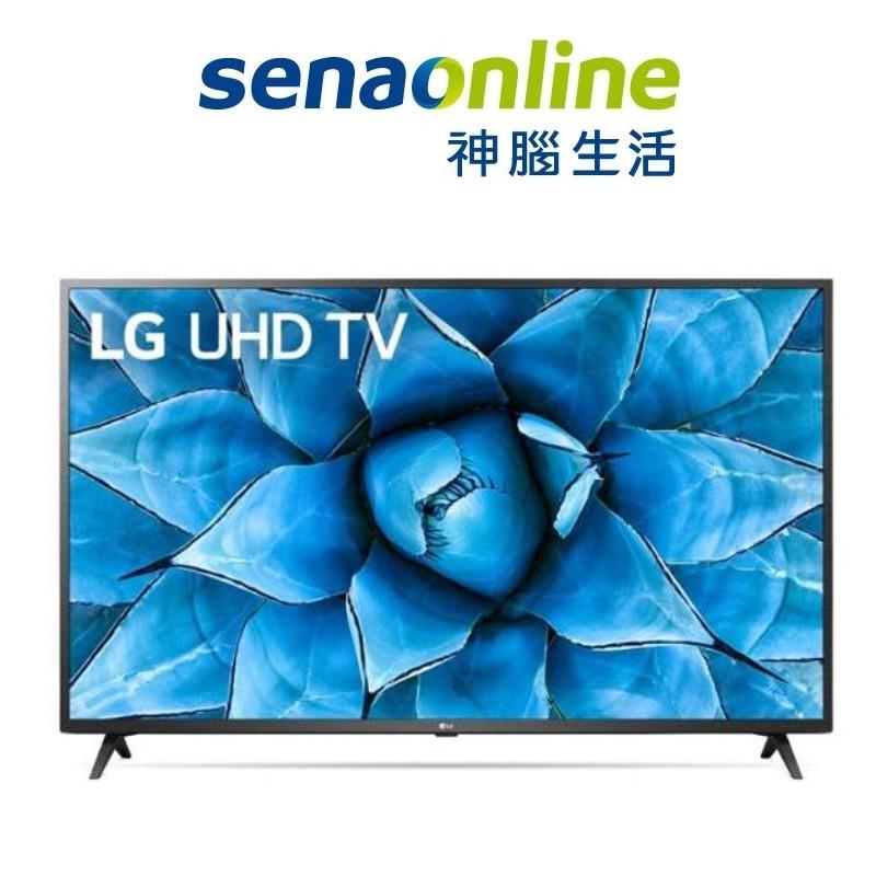 LG 樂金 55UN7300PWC 55型 4K AI語音物聯網電視
