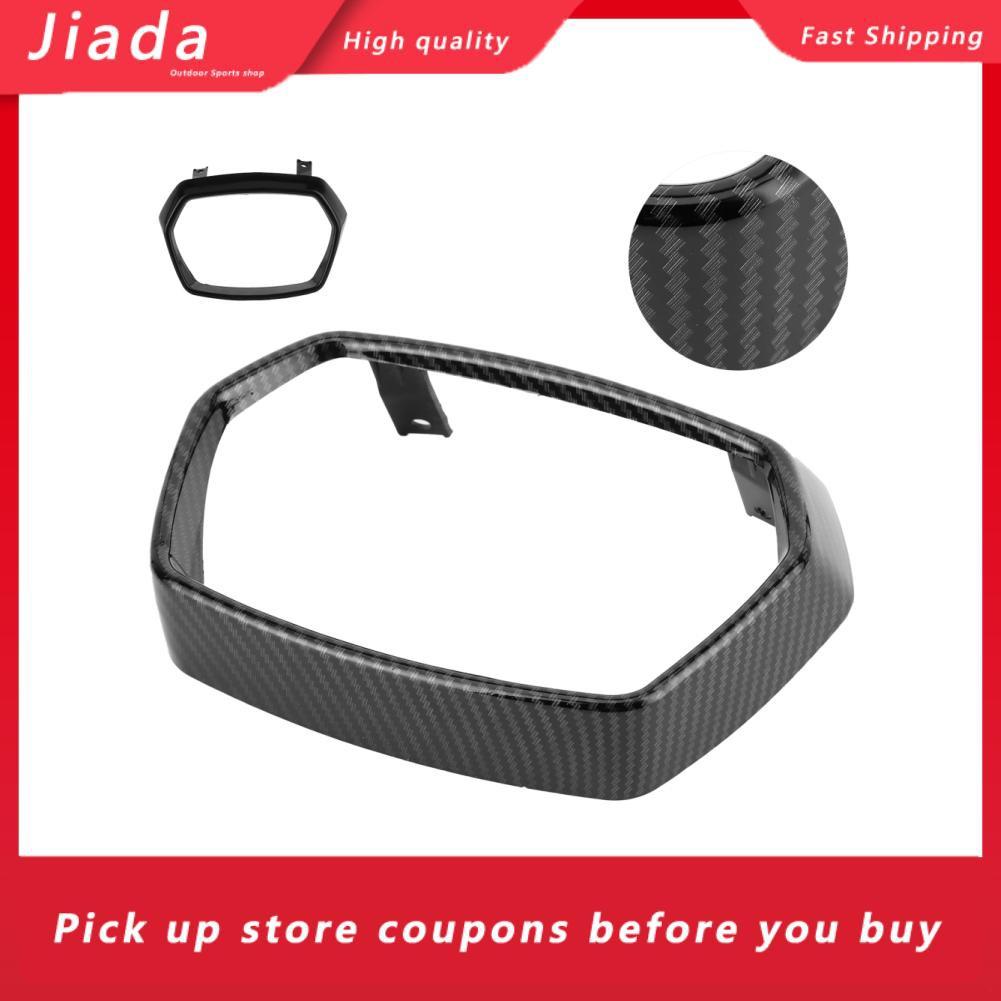 適用於 Vespa Sprint 125 / 150 2017-2020 的 Jiada Abs 大燈保護蓋擋板保護
