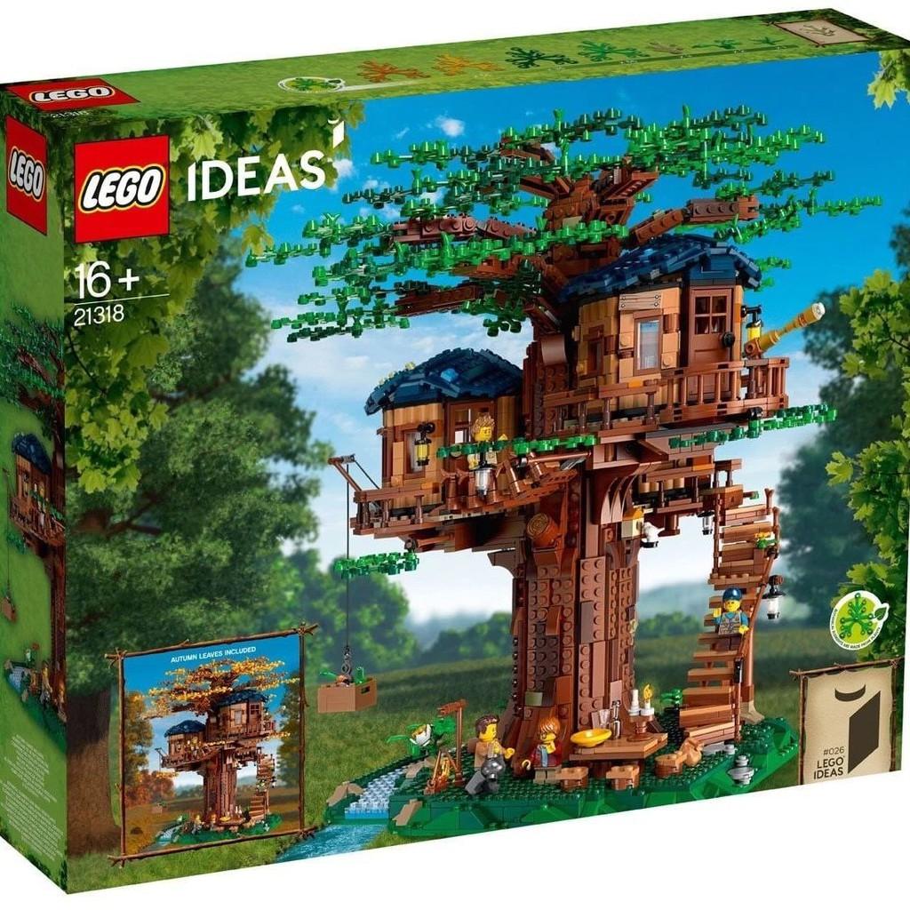 【免運費】LEGO樂高Ideas系列21318樹屋全新正品專柜行貨積木