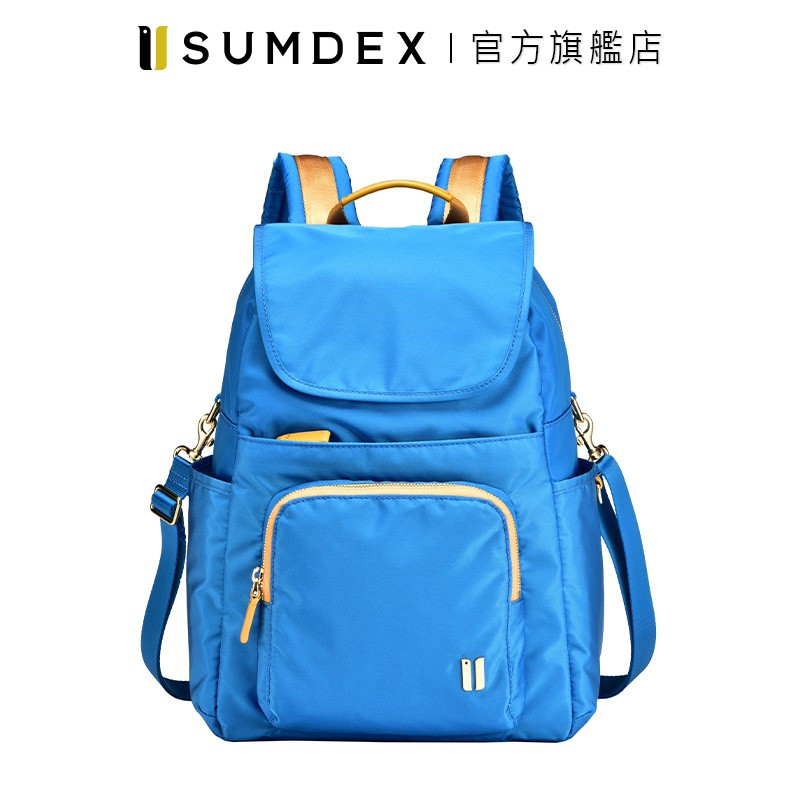Sumdex|都會三用後背包 NOD-765PL 藍色 官方旗艦店