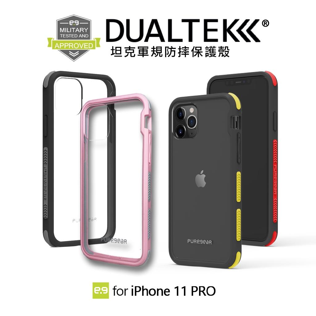 美國PureGear普格爾 iPhone 11 Pro | DUALTEK坦克透明保護殼