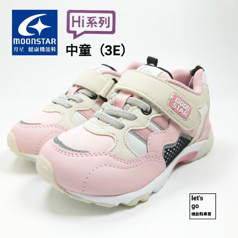 let's go【機能鞋專賣】✴滿額折150 日本月星 MOONSTAR hi系列 輕量 老爹鞋 粉/卡其C2293