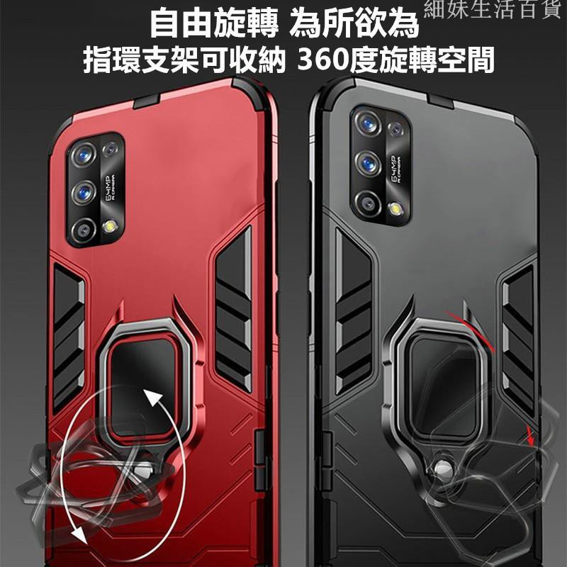 【現貨折扣免運】♤▦鋼鐵俠指環支架OPPO手機殼Realme 7 6 Pro 5i 5S 6i 3 X50 Pro X