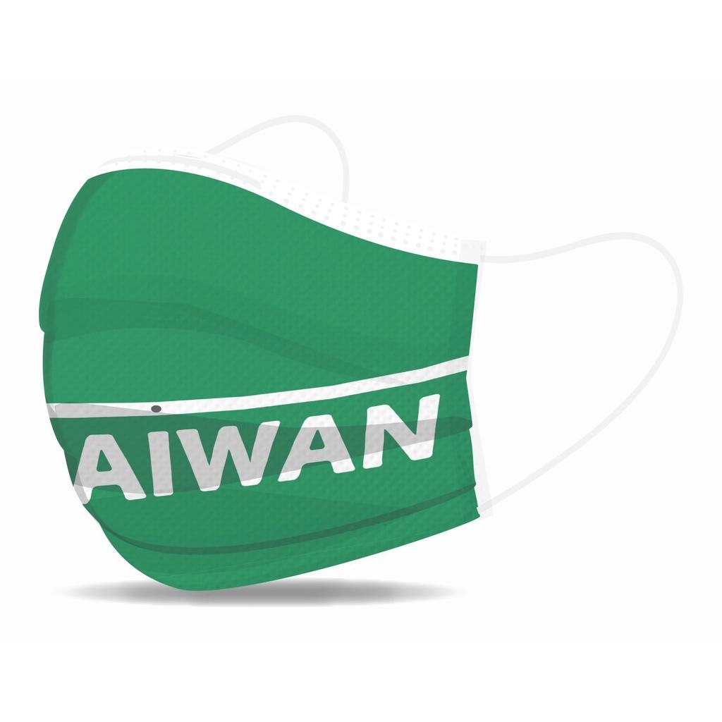 丰荷 荷康MD成人醫療口罩台灣Court 1 IN 紀念款 雙鋼印  醫用口罩(10入/盒)