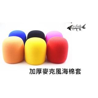 『現貨在台灣』麥克風海綿套 麥克風防風套  麥克風套 可用於 q7 q9 q9s q10s Shure 8700 新北市