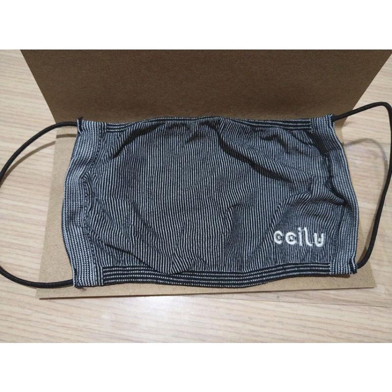 (滿千可贈送)全新 ccilu馳綠 3D咖啡紗口罩套 黑白條紋 布口罩套 台灣製