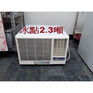 嘉義二手-冰點2.3噸窗型冷氣(有保固) 嘉義市