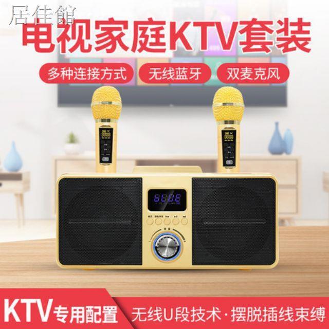 SD309 SDRD 家庭歡唱KTV K歌音箱 藍牙麥克風 藍牙喇叭 卡拉OK機 一鍵消音