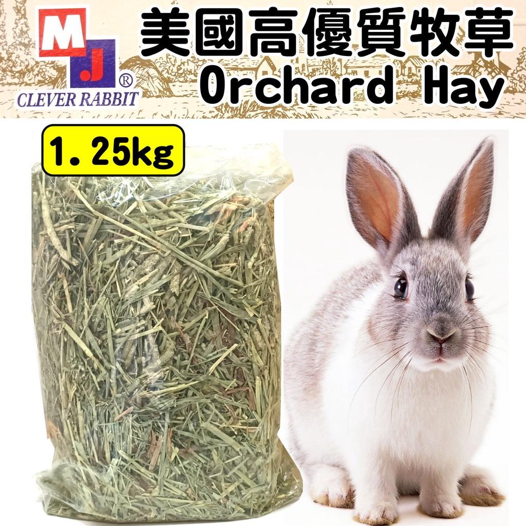 🐾卡卡寵物🐾 聰明兔 美國奧勒岡牧草 提摩西草 苜蓿草 天然牧草 2.7LB 兔用 天竺鼠 【現貨】