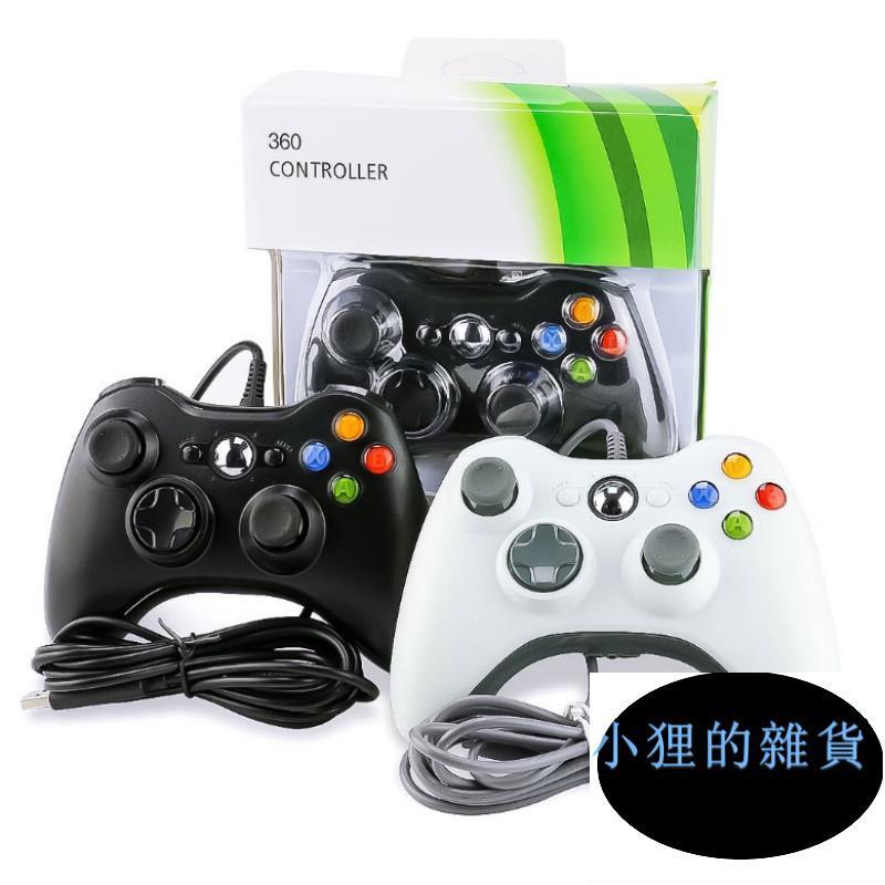 數碼遊戲 電腦 Steam PC Xbox360 有線 控制器 搖桿手把手柄 GTA5 2K20三國無雙魔物獵人小狸雜貨