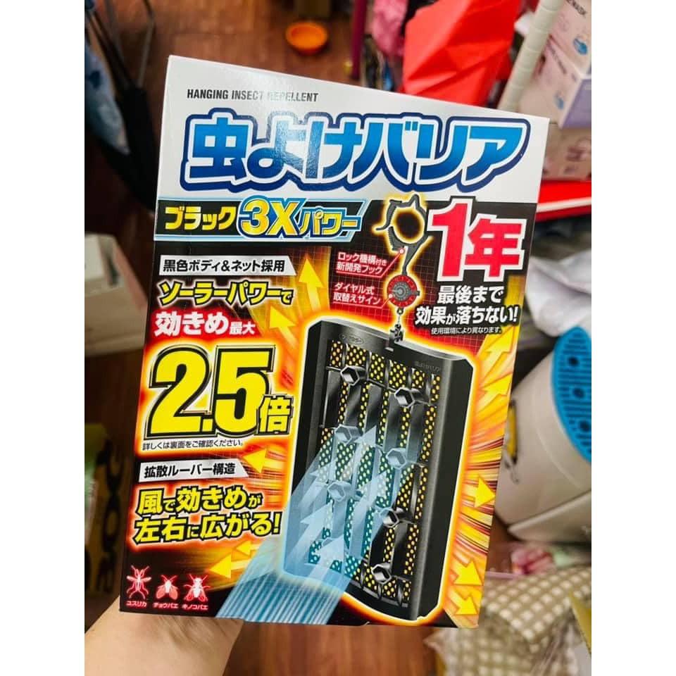 ⚡現貨速發⚡ 日本FUMAKIR長效型防蚊吊牌(366日1.5倍驅蚊效果)