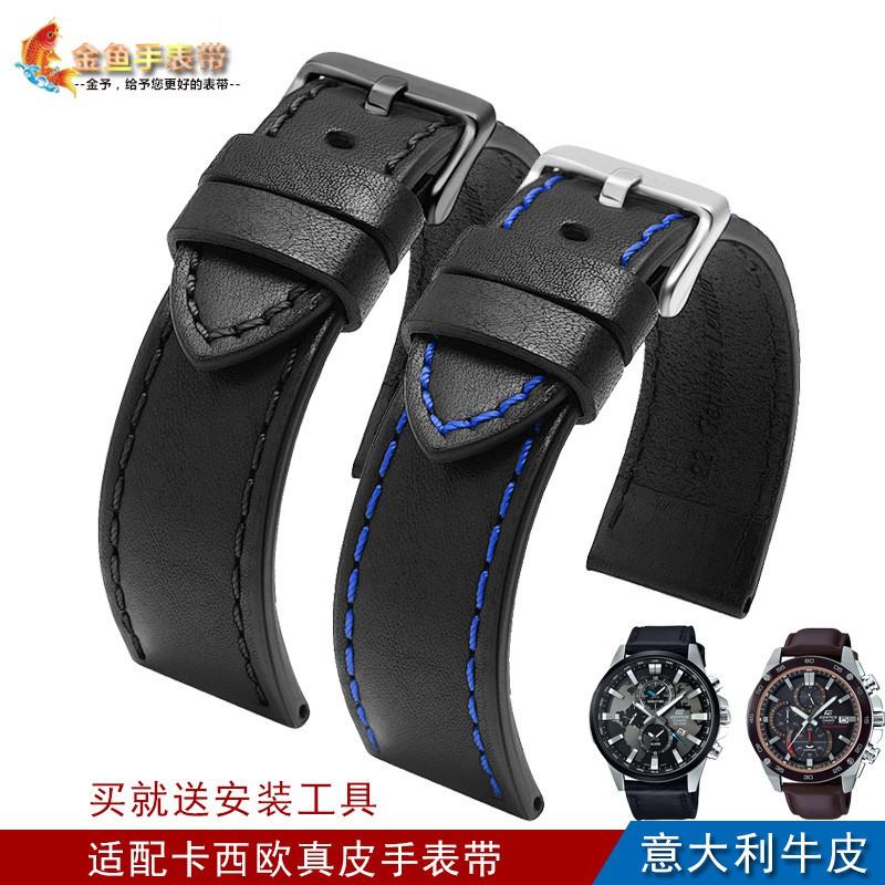 卡西歐皮革錶帶適應於EFR-303L / 303D EFR553LEFS-S500男錶鏈22