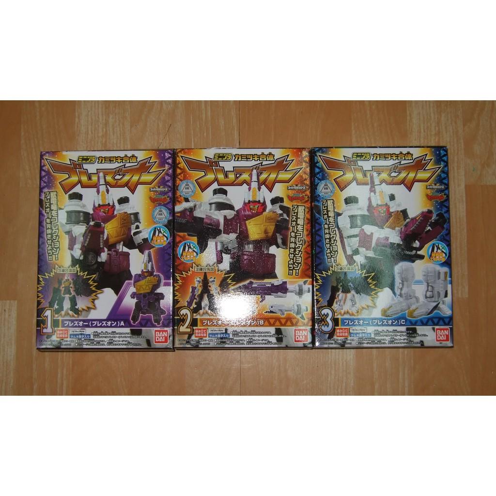 現貨 日版 盒玩 獸電戰隊 合體系列 劍頸龍