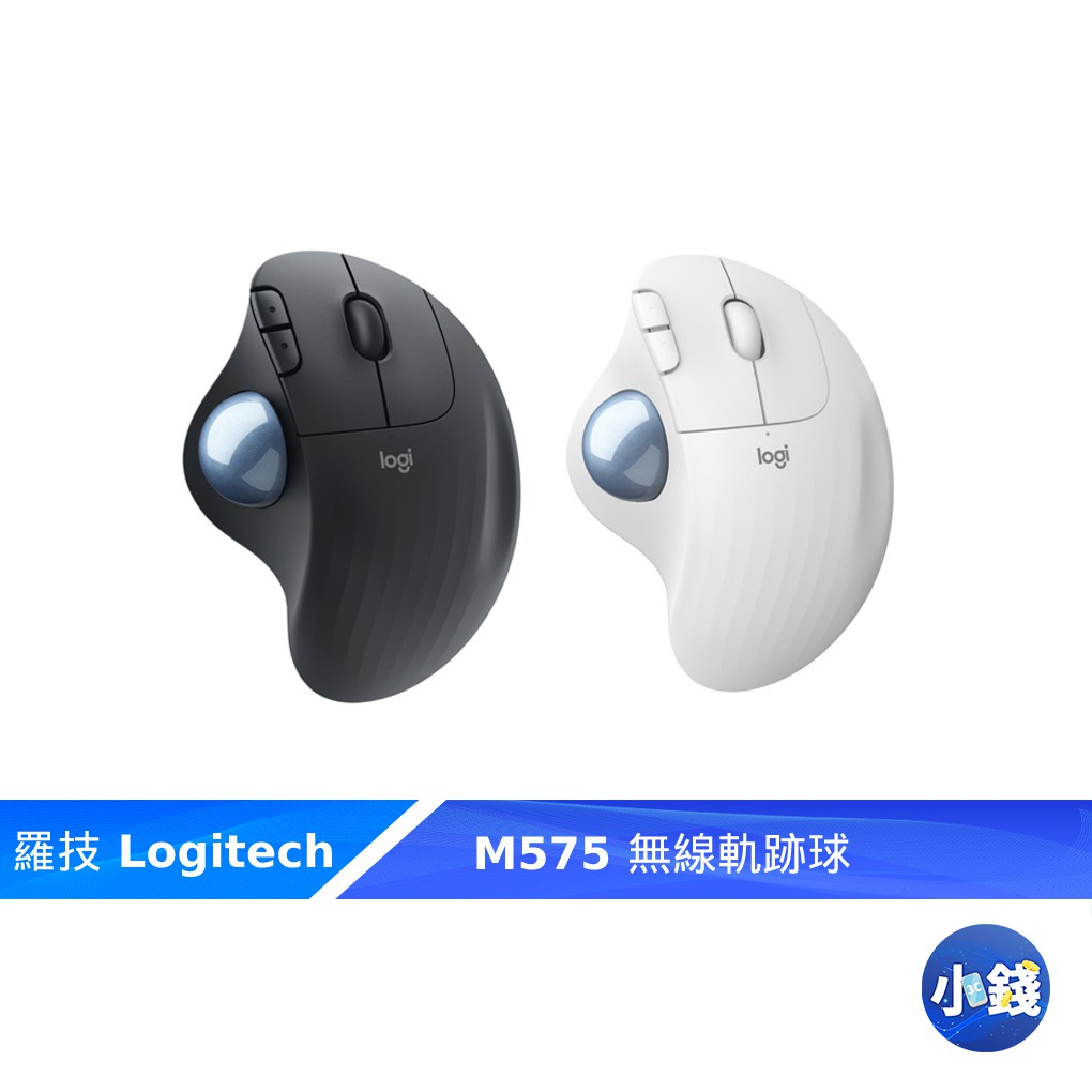 """羅技""""DW""""M575""""無線軌跡球""""Unifying接收器""""藍牙滑鼠""""無線滑鼠""""【小錢3C】"""