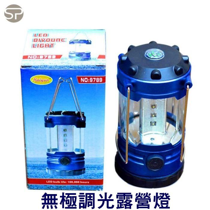 【9789無極調光露營燈】輕巧迷你可調節12顆LED 露營燈 DIGITAL INTERNATIONAL EL1029劉