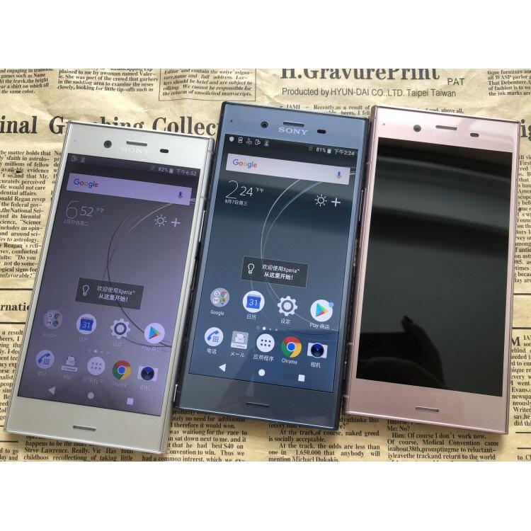 免運/ Sony索尼 Xperia XZ1 4G手機 4+64G 處理器驍龍835 二手福利機