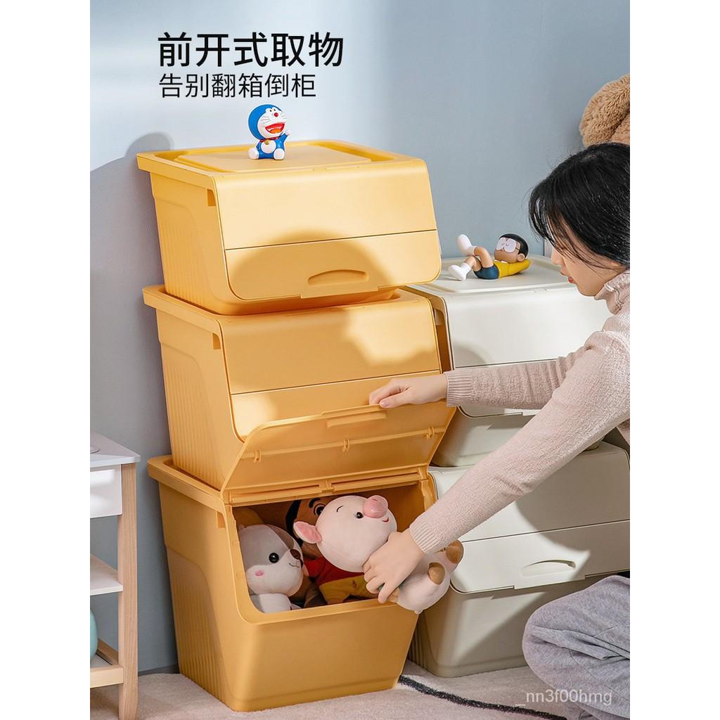 【熱賣】星優前開式翻蓋收納箱大號塑料儲物箱玩具零食側開租房斜口收納箱 fsgF