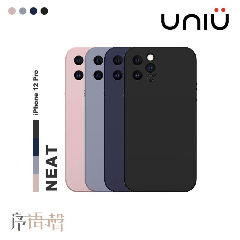 【UNIU】iPhone 12 Pro | NEAT 極簡主義矽膠殼