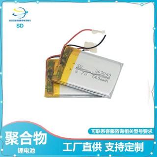 3.7V聚合物鋰電池 303040 500MAH MP3 MP4小音響計步器行車記錄儀 高雄市
