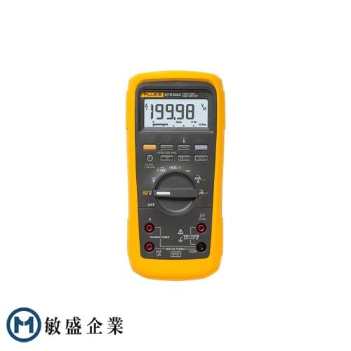 【FLUKE 代理商】Fluke 87V MAX 真均方根數位萬用電表