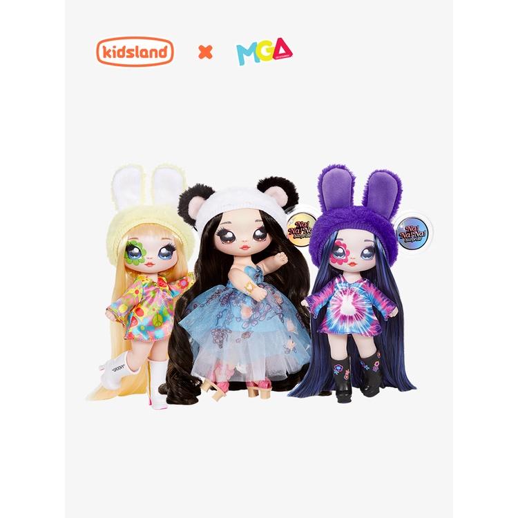 凱知樂 NaNaNa驚喜娜娜娜波姆娃娃女孩換裝美髮DIY公仔玩具禮物#模型擺件生日禮物