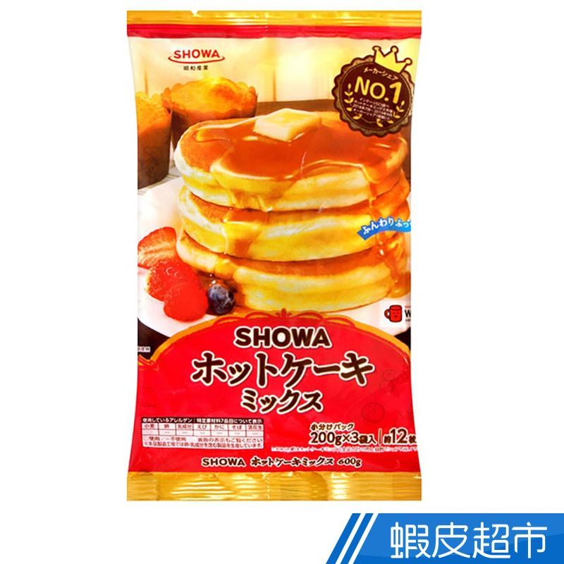 昭和製粉 日本原裝進口 昭和小麥屋鬆餅粉 600g/包 現貨 蝦皮直送 (部分即期)