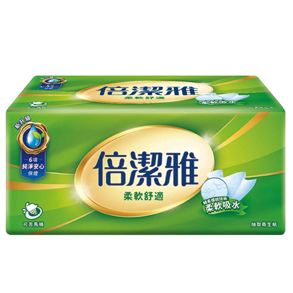 現貨台中南區/太平可自取 PASEO倍潔雅超質感抽取式衛生紙150抽X84包/箱 150抽X60包/箱